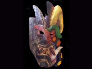 used gruesome 'diablito' Brunka mask Costa Rica