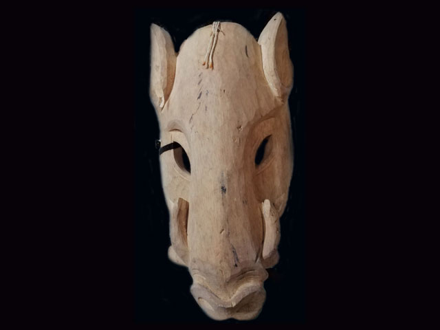 Used Ceremonial Mask 028
