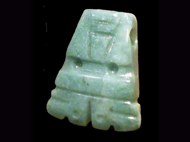 Jade Amulet 0006