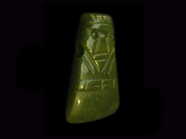 Jade Amulet 0008